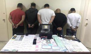 توقيف عصابة تجارة وترويج مخدرات في بيروت
