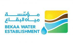 اضراب مستخدمي وعمال المياه في البقاع