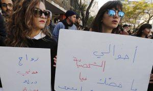 الزواج المدني في لبنان: إلى متى تبقى المساواة سرابًا؟