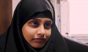 عروس داعش: هذا ما فعلوه بي!
