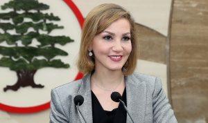 """ديما جمالي بعد فيديو مثير للجدل: """"شاهدوا الحلقة كاملةً""""!"""