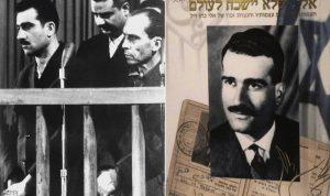 رفات إيلي كوهين.. من دمشق لإسرائيل؟