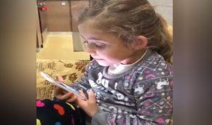 """إليسا نشرت فيديو لطفلة تغني """"كرهني""""… فمن تكون؟"""