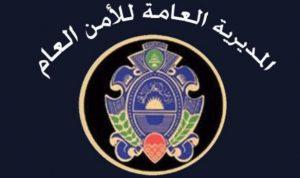 توقيف 7 سوريين في كسروان وجبيل