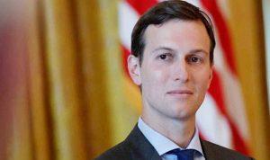 """كوشنر: سيتم الكشف عن """"صفقة القرن"""" بعد رمضان"""