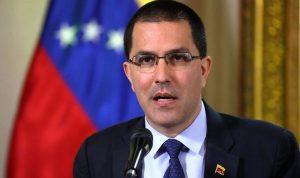 زيارة وزير الخارجية الفنزويلي تعكس هيمنة حزب الله على سياسة لبنان
