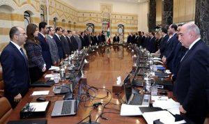 الحكومة تؤكد الخميس على تضامنها حيال مشروع الموازنة