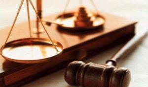 توضيح لمجلس القضاء الأعلى حول موقع القاضي الحسامي