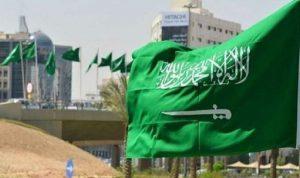 السعودية تعلن عن إجراءات جديدة بشأن السفر