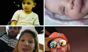 جريمة تودي بحياة عائلة لبنانيّة في فنزويلا!