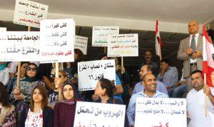 """مسيرة لطلاب """"اللبنانية"""" وانديتها: اجتماع يحسم الإضراب"""