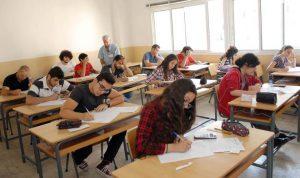 مصير العام الدراسي على المحكّ: لا للإفادات ومطالبة بإلغاء البريفيه