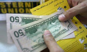OMT لزبائنها: يمكنكم قبض أي مبلغ من الخارج بالدولار ابتداء من السبت