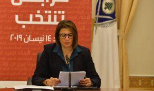 الحسن: فوز ديما جمالي في انتخابات طرابلس