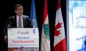 قيومجيان: لبنان يواصل الصمود