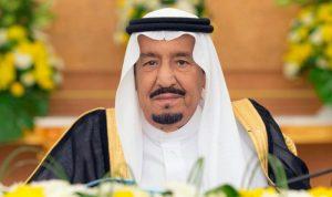 وزير جديد للخارجية السعودية