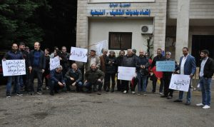 اعتصام أمام اتحاد بلديات الشقيف في النبطية