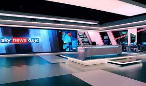 """بالفيديو والصور: إطلالة جديدة ومميزة لـ""""سكاي نيوز عربية"""""""