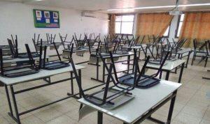 مدارس وادارات رسمية في عكار التزمت الاضراب