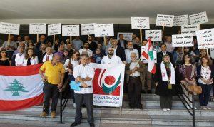 """اعتصام لمتعاقدي الساعة في """"اللبنانية"""""""
