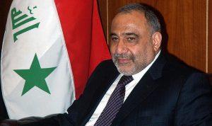 العراق: أجرينا اتصالات لإيقاف قرار واشنطن ضد الحرس الثوري