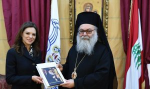 فيوليت خيرالله الصفدي… الأرثوذكسية بامتياز