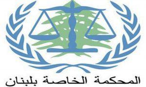المحكمة الدولية أعلنت عن موقعها الالكتروني الجديد