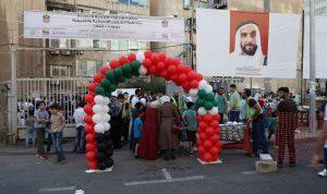 """إفطار لـ1500 يتيم وأرملة بمكرمة من """"الهلال الأحمر الإماراتي"""""""