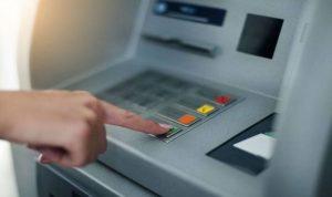 مصرف لبنان يُزود المصارف بالأموال