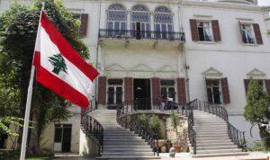 """""""الخارجية"""" عن """"العقوبات"""": ليحترم المجتمع الدولي خصوصية لبنان"""