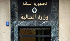 """""""المالية"""" عن تصنيف لبنان: لعدم التراخي لحظة واحدة"""