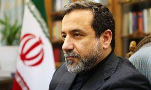إيران: محادثات فيينا تتقدم ولكن!