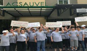 اضراب تحذيري لمؤسسة اكسوفيل