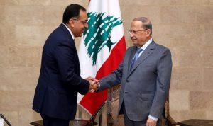 عون يلتقي رئيس الوزراء المصري: لتفادي المزيد من التدهور