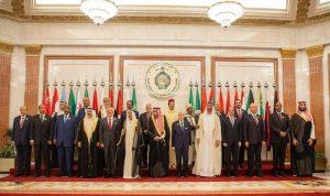 القمة العربية الطارئة: تنديد بسلوك إيران واعتراض من العراق