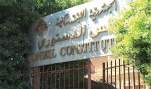 المجلس الدستوري والكهرباء: القرار الكبير والأخير