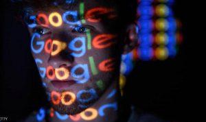 """""""ميزة جديدة"""" من غوغل"""