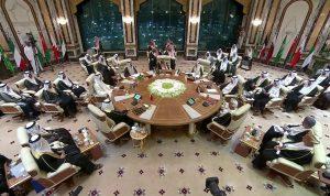 """بدء """"قمم مكة"""".. الملك سلمان: لموقف دولي حاسم ضد إيران"""