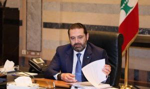الحريري مستاء في مجلس النواب