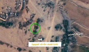 الحوثيون: قصفنا مطار جيزان في السعودية