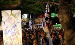آلاف الإسرائيليين يتظاهرون ضد نتانياهو في تل أبيب (بالصور)