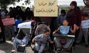 اعتصام لجمعية رعاية الاطفال ذوي الاحتياجات الخاصة في عيتا الشعب