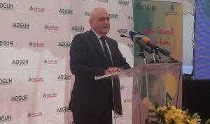 جبق: ليس نحن من يساوم على صحة الوطن ولا على صحة المواطن