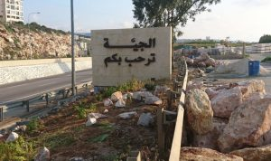 الجيش فتح طريق الجية