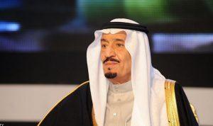 العاهل السعودي يترأس قمة إسلامية في مكة