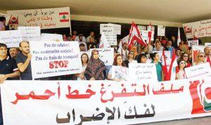 """""""يوم تضامني"""" مع الجامعة اللبنانية… المعركة تبلغ ذروتها!"""