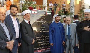 الشامسي يفتتح مسجدا في كفرحمام: الجالية اللبنانية بأحسن حال