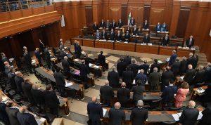 """البرلمان ينتخب اليوم 5 أعضاء للمجلس الدستوري… فهل يستأثر بها """"التيار""""؟"""