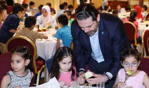 بالصور- الحريري يهتم بالاطفال في افطار بيت الوسط