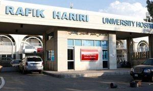 مستشفى الحريري: 26 حالة حرجة ولا وفيات